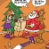 2008-12-22-weihnachtsgeschenke.jpg